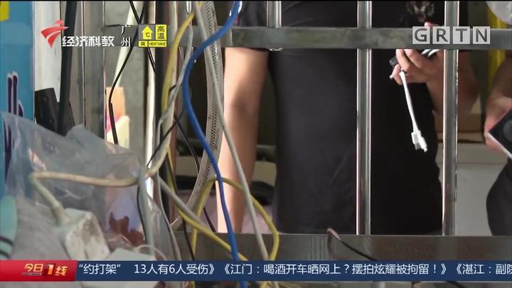 """东莞塘厦:偷手机还拍视频""""炫耀"""",警方3.5小时擒猖狂小贼"""