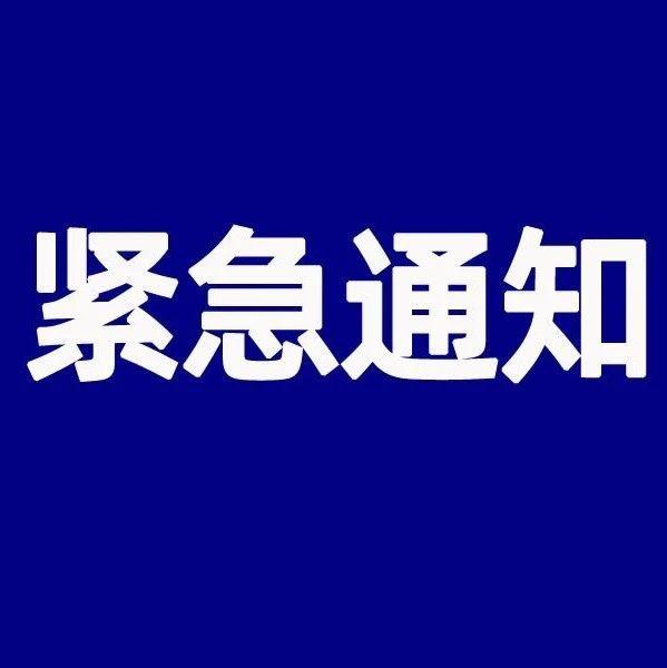 潍坊刘翠君、唐志升、宿敬臻、刘凤秀....全市搜寻,举报有奖!