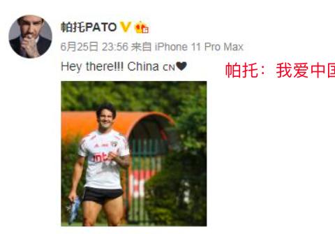 巴西单日暴增4万比肩美国,巴西奥运亚军深夜23点发文:我爱中国
