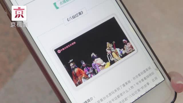 戏里戏外话端午,北京演艺集团首届线上演出季圆满收官
