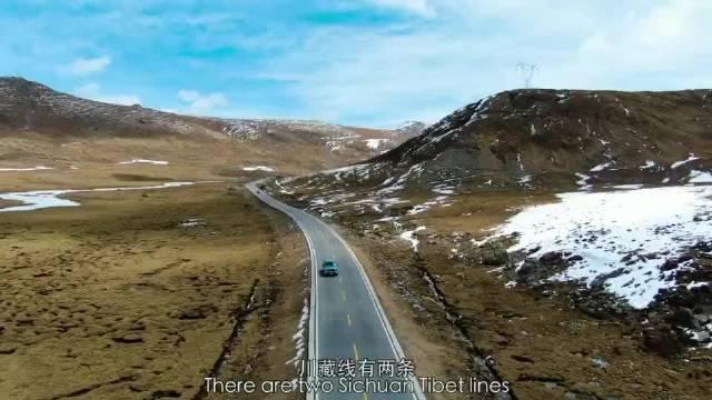 川藏南线 318国道 川藏北线 317国道