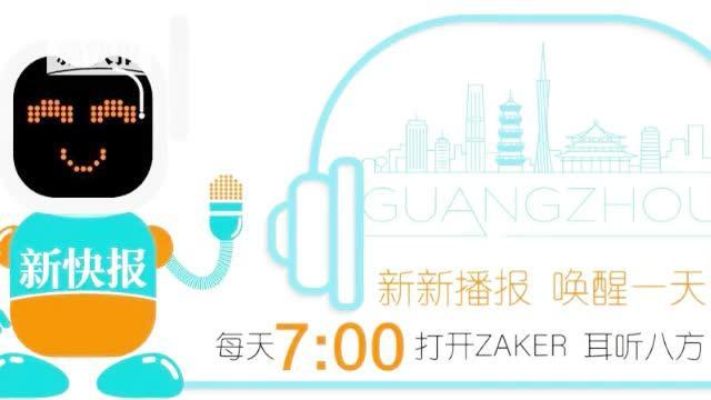 广清城际南延线即将开工建设 将从广州白云站到广州北站