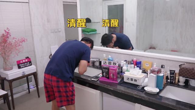 李晨的家大是复式楼,凌晨5点才睡,单身却有2把牙刷和女性化妆品