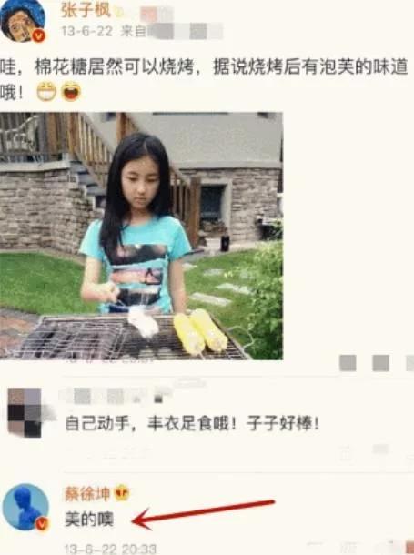 蔡徐坤曾在13年给张子枫留过言?看清内容后,好真实一男的