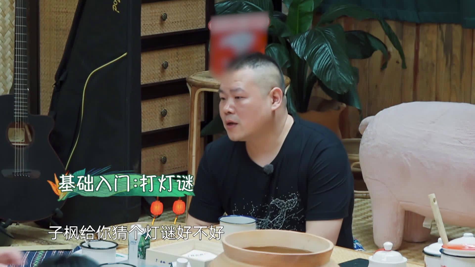 德云社开分社啦!三位苗苗班选手——何炅、彭昱畅、张子枫……