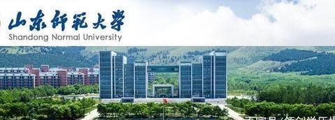 2020年山东师范大学济南市高新区成人高考报名