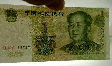 银行取出特殊一元纸币,行家见后:错版币,价值5000元!