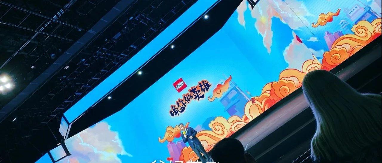 【Tinco日记】一场1259万次观看的乐高发布会,我和《长安十二时辰》的作者马伯庸谈育儿,玩乐高的孩子有多牛?