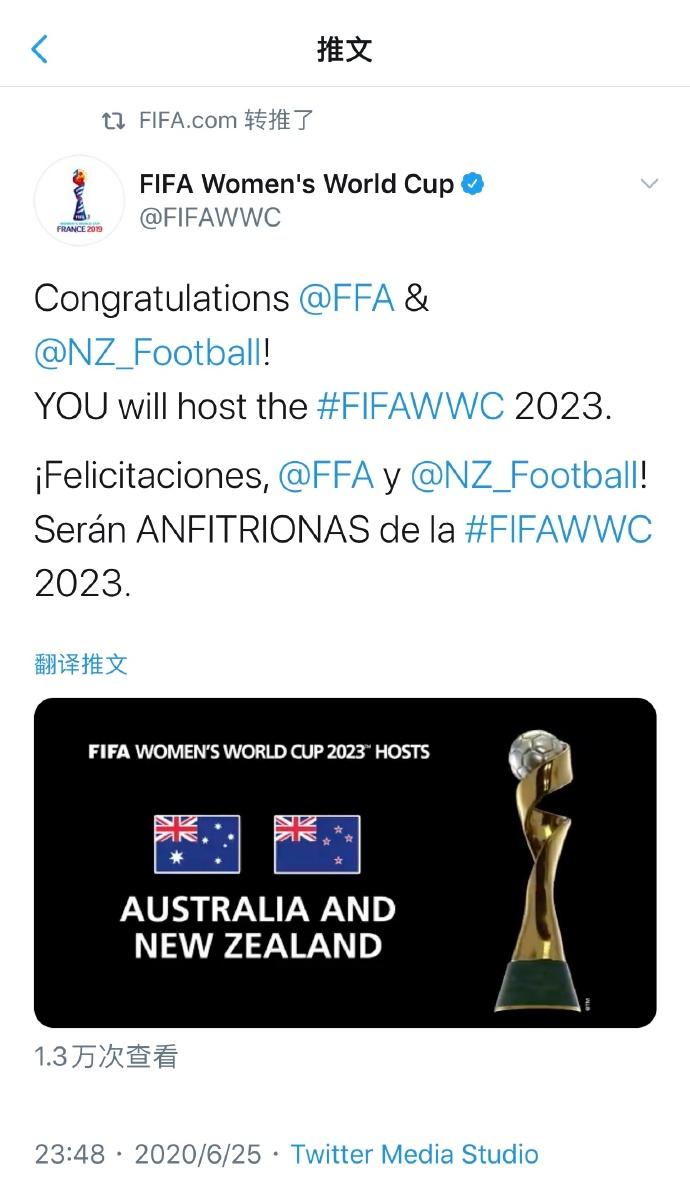 澳大利亚和新西兰获得2023年女足世界杯主办权