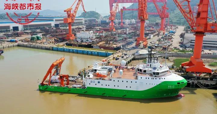 续航15000海里!福州造深海科考船鸣笛首航