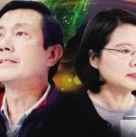 《中国时报》:蔡英文与马英九