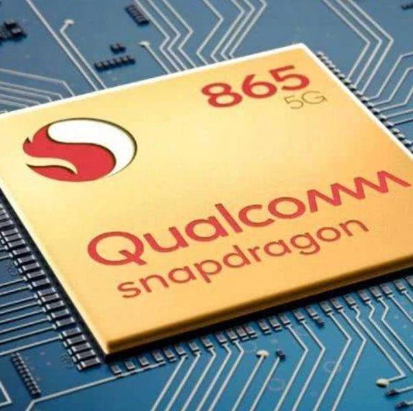 高通7月或发布骁龙865 Plus,笔记本专用骁龙8cx Plus首曝