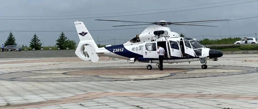 聚硬核 下重拳 | 黑龙江:两架警用直升机禁毒航测!