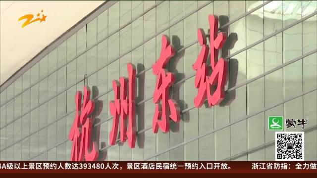 """面包车装满气体钢瓶 民警杭州东站拦下""""行驶中炸弹"""""""