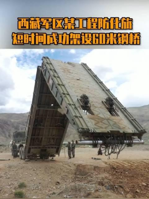 """堪比""""变形金刚""""!工程防化旅的架桥能力太强悍 !"""