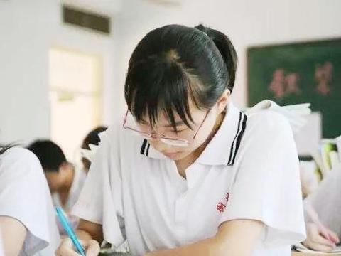 上海江苏浙江山东安徽5省市高考录取规则,及近3年最低控制分数线