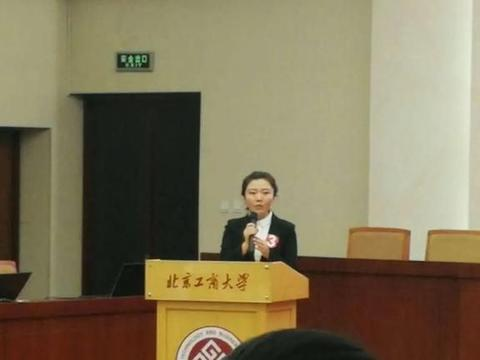 她从北京工商大学保研985高校湖南大学!获国奖、连续3年专业第一