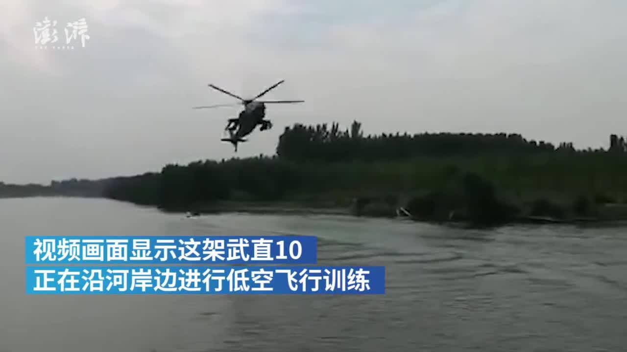 野营偶遇武直10武装直升机,路人兴奋拍摄
