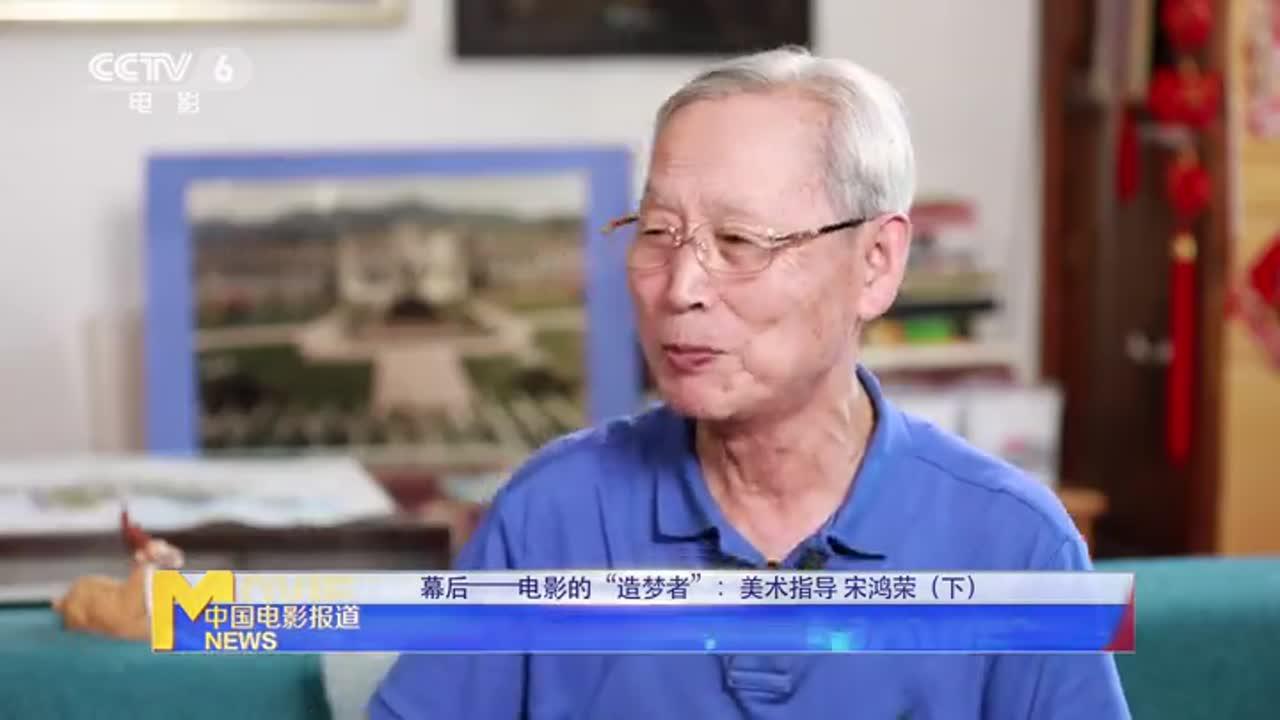 """幕后:电影的""""造梦者""""宋鸿荣 破解《火烧圆明园》三大难题"""