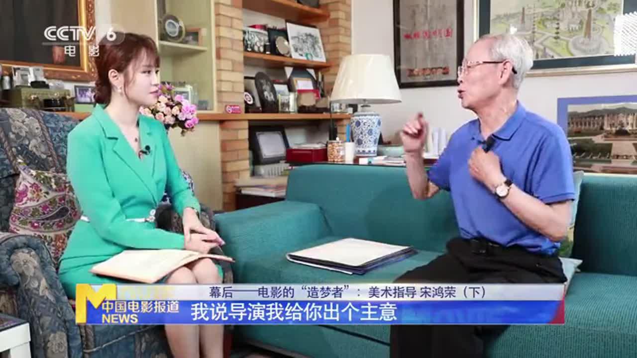 """电影的""""造梦者""""宋鸿荣 破解《火烧圆明园》三大难题"""