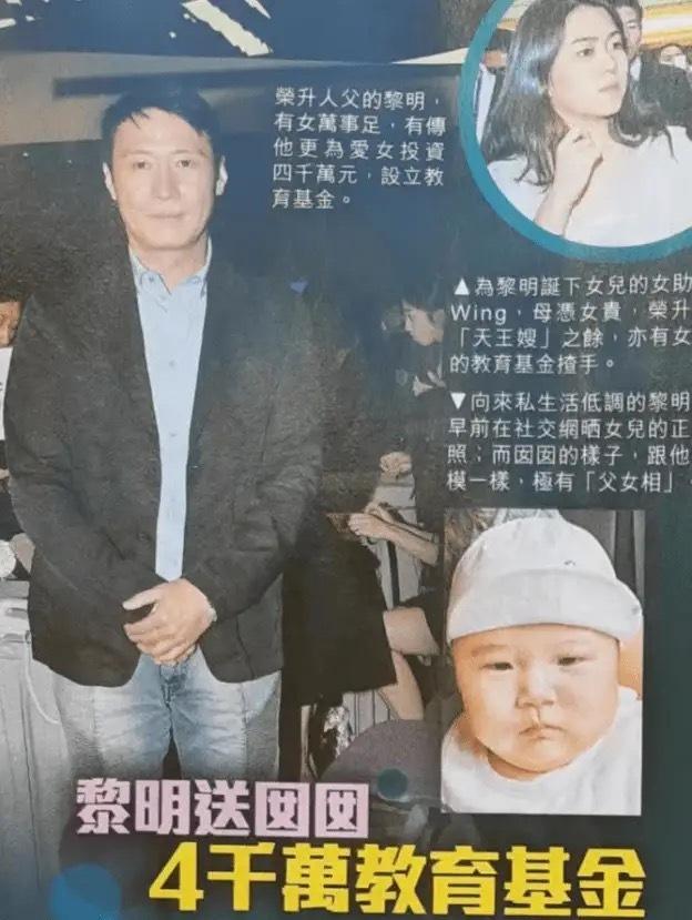 """黎明为爱女购游艇豪宅,张学友当私人司机,""""天王""""都成绝世好爸"""