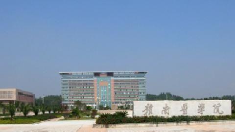 赣州市同城高校,赣南医学院和江西理工大学