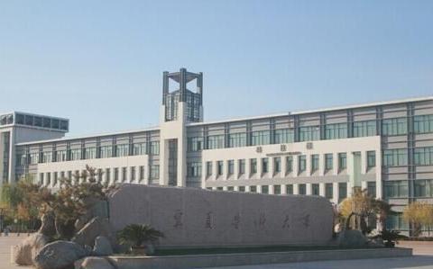 宁夏自治区知名高校,宁夏医科大学和宁夏师范学院