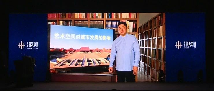 故宫博物院前院长单霁翔:给市民一片文化的园地
