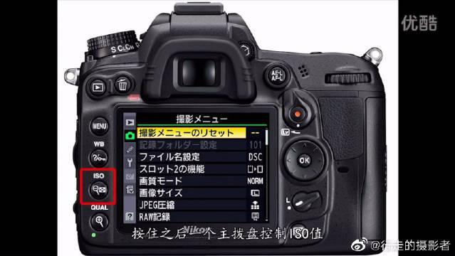 入门到专业单反摄影教程,3个感光度,ISO,噪点的知识……