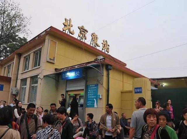 我国超接地气的火车站,连指示牌都看不到,就坐落在繁华的朝阳区