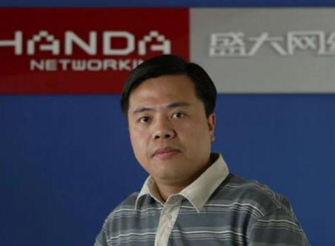 中国富豪陈天桥向美捐80亿,想回国被喊滚回去?