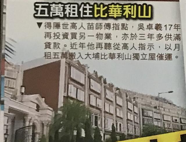吴卓羲把半亿房产全数赠母,婚后与母同住,妈妈希望他未婚先育