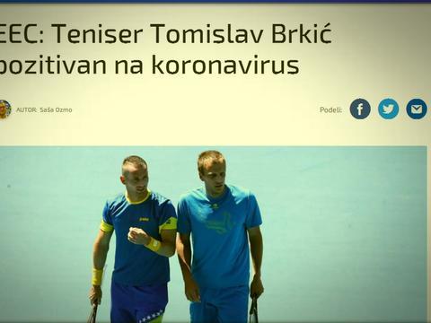 午报丨东欧表演赛再曝球员感染新冠,戴维斯杯和联合会杯双双延期