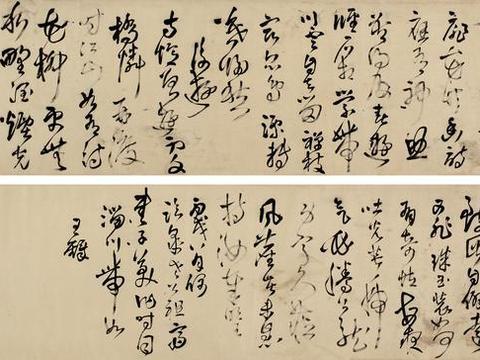 王铎1646年草书杜甫诗卷,兴会淋漓,奔腾驰骤,乃大成佳作