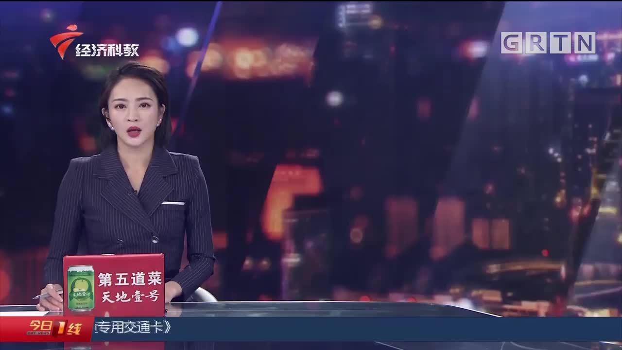 """广佛路边""""私人售票处""""乱象调查"""