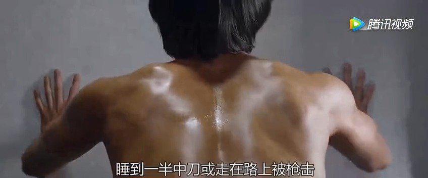 《隐秘而伟大》里金秀贤的身材就一览无余了呀……