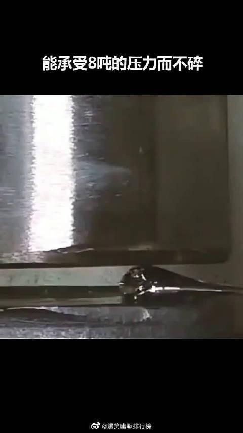 神奇的物理现象,鲁伯特之泪,这个是真的!
