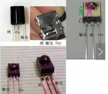 空调红外接收头更换技巧,杭州华力家电维修