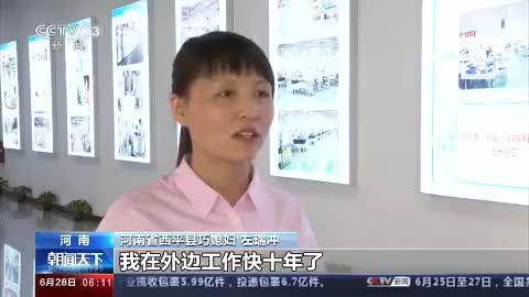"""中国纺织工业联合会 """"巧媳妇工程""""成为纺织产业扶贫新模式"""