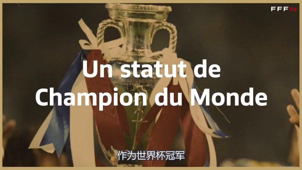 德约卡夫是当时法国队内与齐达内配合最好的前锋
