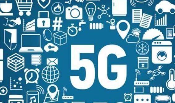 2020年高考热门志愿——通信工程专业5G时代的新贵!