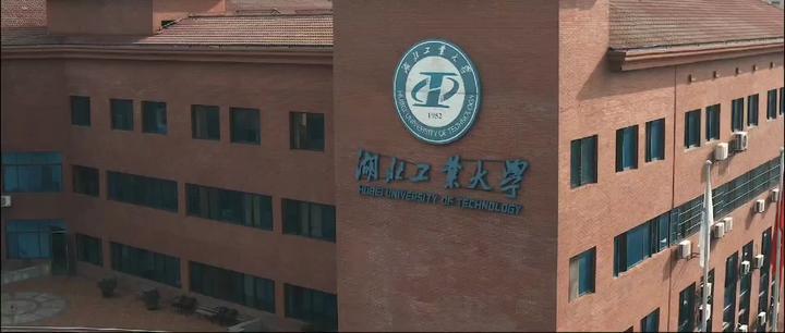 """湖北工业大学:""""湖工大精神"""" ,薪火相传!"""