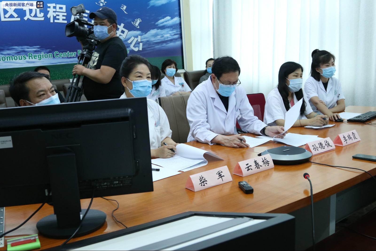 清零!内蒙古最后1例境外输入新冠肺炎患者出院图片
