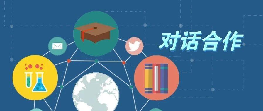 教育部长陈宝生:加强对话合作 全面提升教育领域危机应对能力