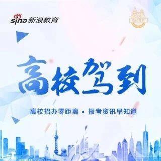 高校驾到!中国科学技术大学:新工科发展迅猛 开创人才培养2+X模式