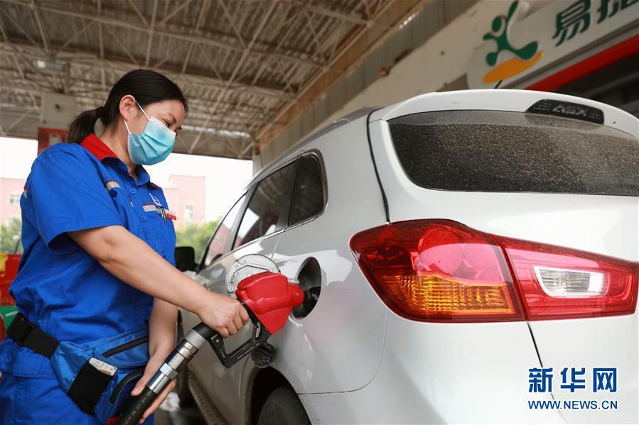 国内成品油价格按机制上调