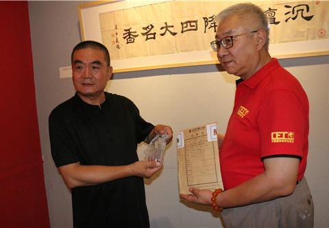新一代载人飞船实验船返回舱搭载香文化物品文物展在京成功举办