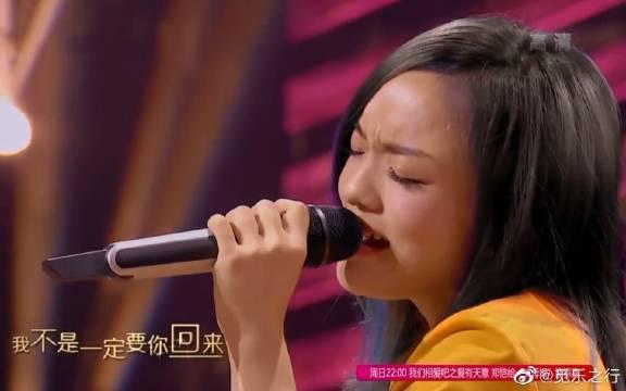 徐佳莹一曲《失落沙洲》,让薛之谦感慨万分 黄国伦秒变红娘!