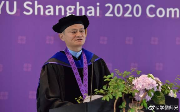 马云先生上海纽约大学毕业典礼致辞:你们相信未来……