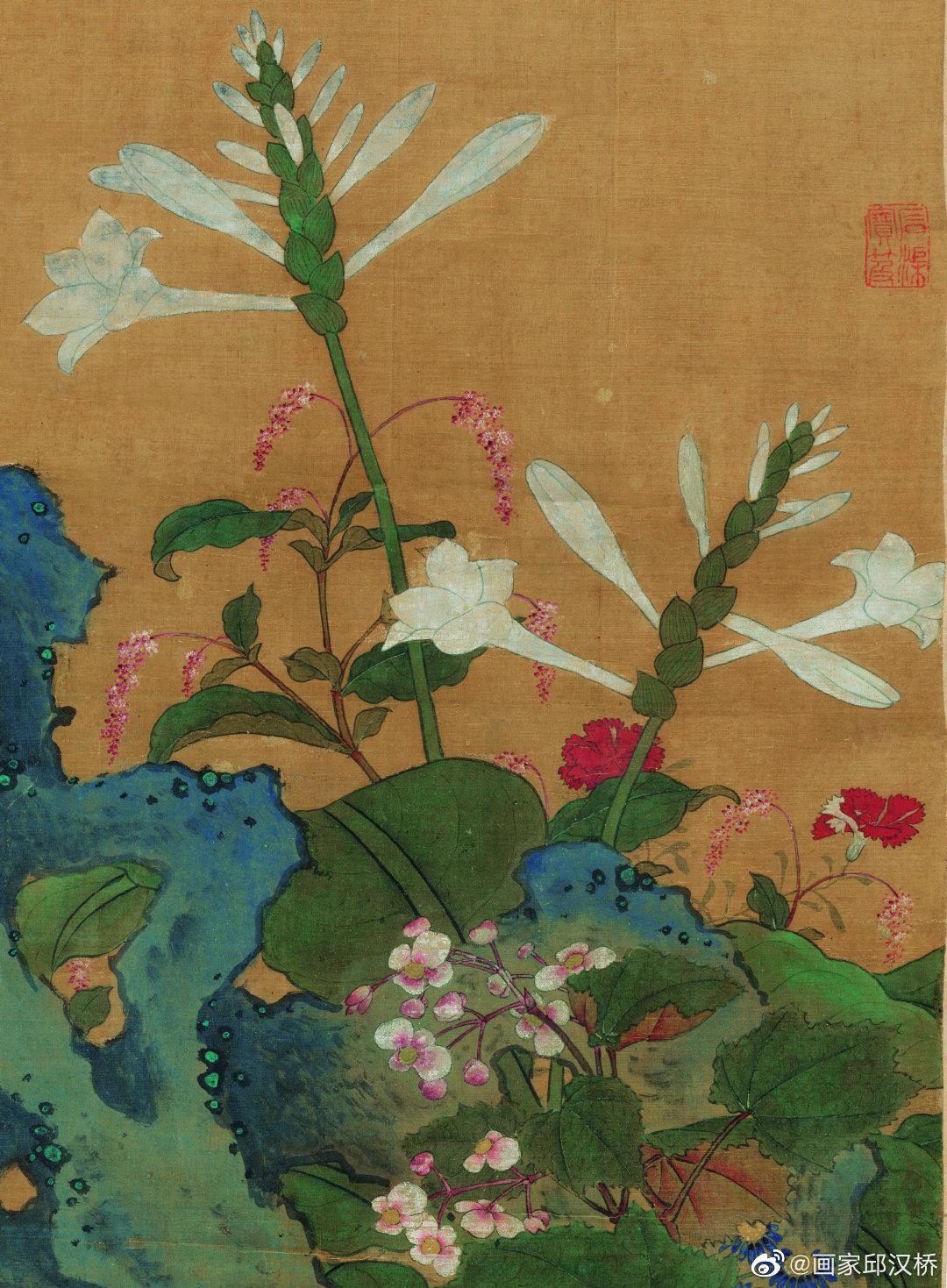 《秋花蛱蝶图》,明代,文俶,绢本设色,纵105厘米,横67厘米……